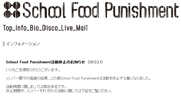 20120201_schoolfoodpunishment.jpg