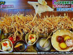 焼き豆腐ではさんだサムギョプサルと熟成キムチ マッコリと共に
