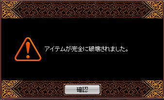 RedStone 11.07.23[03]