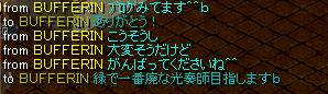 RedStone 11.08.08[00]