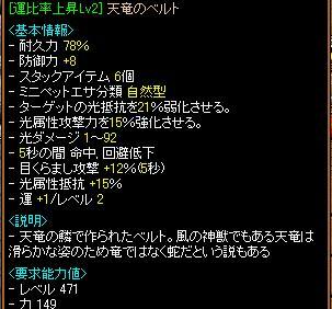 RedStone 11.08.15[00]