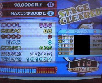 200908051821001.jpg