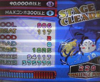 200908071803000.jpg