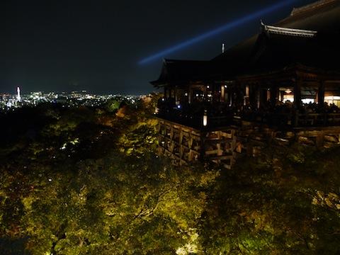 kyoto9.jpg