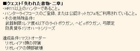 2009y04m25d_162120619.jpg