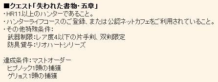 2009y04m25d_162202260.jpg