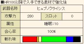 2009y04m25d_170824757.jpg