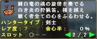 2009y08m27d_172216515.jpg