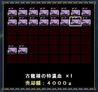 mhf_20090430_180124_311.jpg