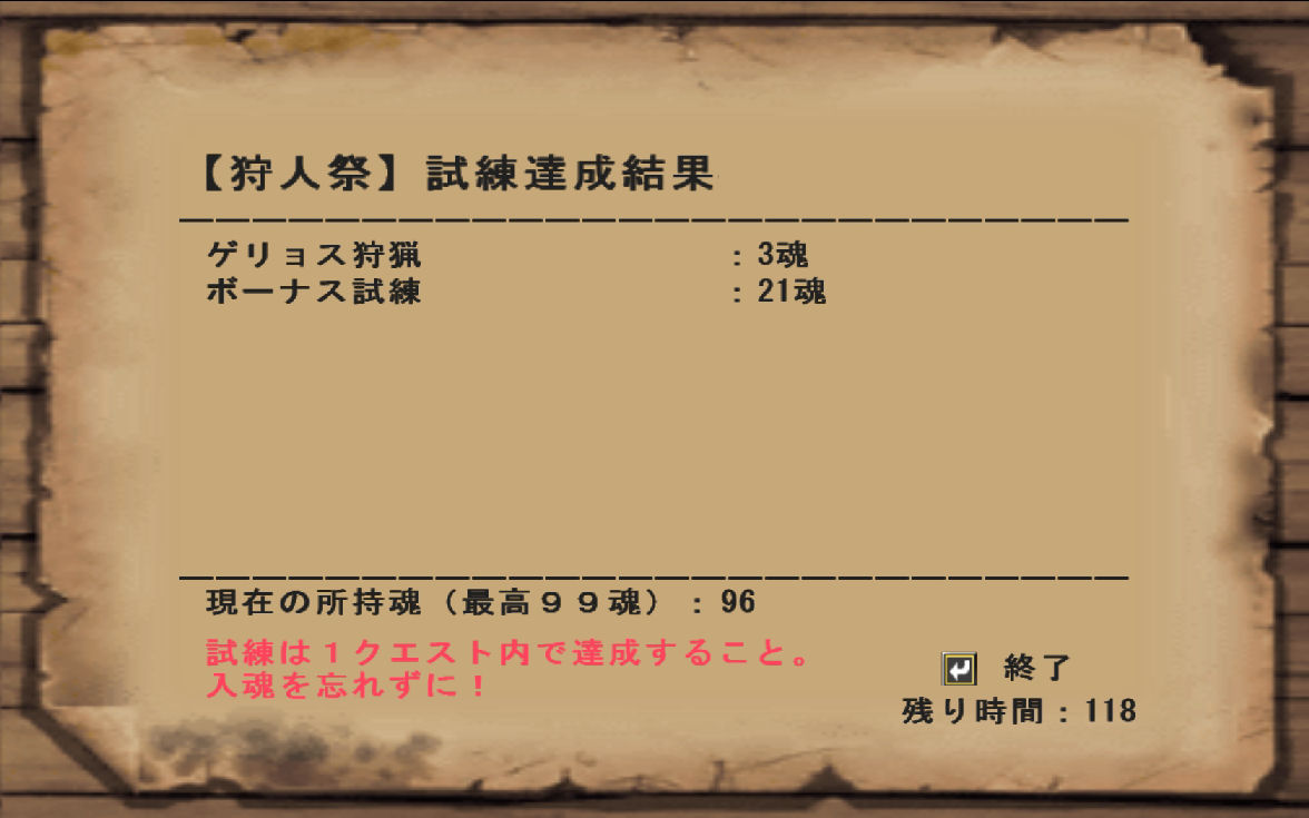 mhf_20090818_175938_119.jpg