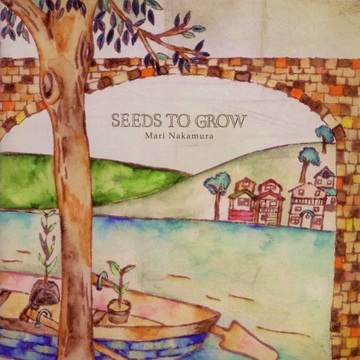 seeds_to _grow_中村まり