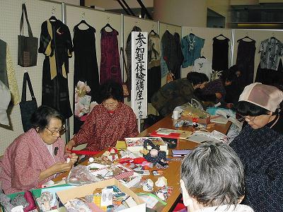 呼布の会 文化祭1