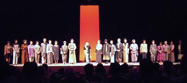 上川支庁管内女性大会