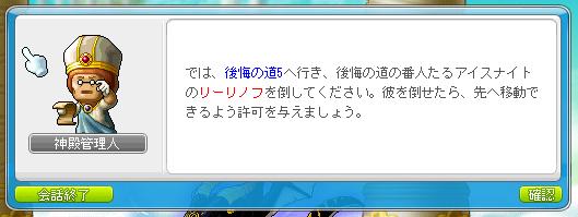 任務了解ッ!( ・∀・ )ゞ