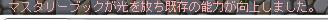 おっお~(´^ω^`)