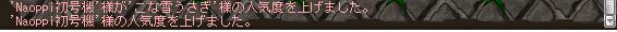 Naoppi初号機さん