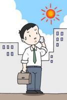 Intensive Hitze, Hochsommertag, Die Hitze mißt