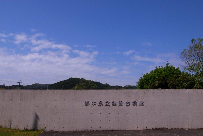 R0013223-t.jpg