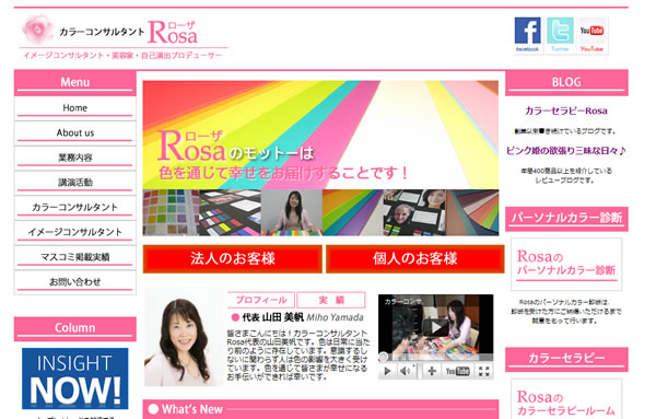 Rosa Website