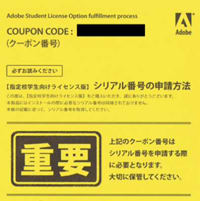 coupn_code