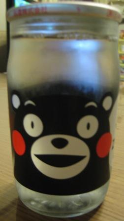 ④瑞鷹お酒