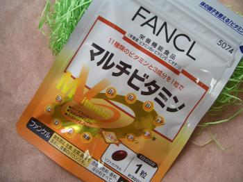 CIMG9306_20090803070319.jpg