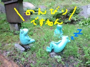 コピー ~ 森の小舎5