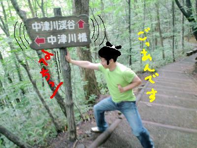 コピー ~ 渓谷