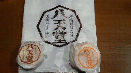 blog用 004