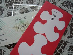 018_20110806100707.jpg