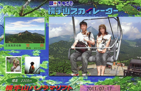 2011071703IMG.jpg