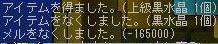 Maple26.jpg