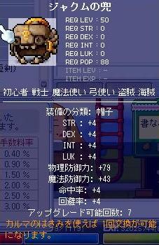 Maple31.jpg