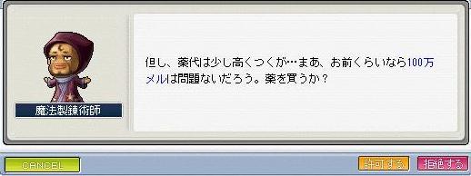 Maple5.jpg