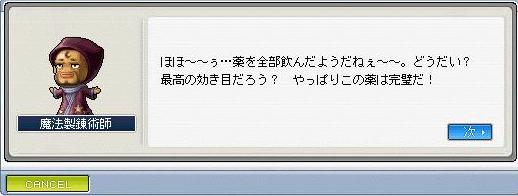 Maple7.jpg