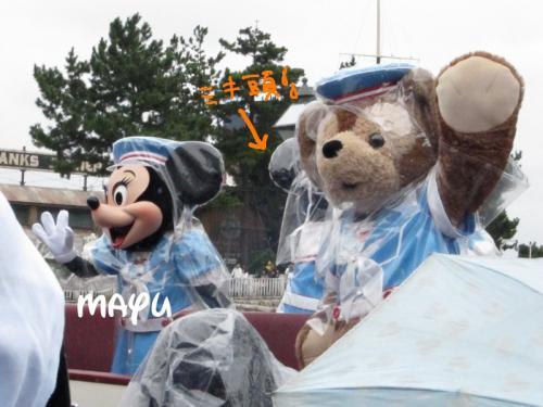 でぃずに08308