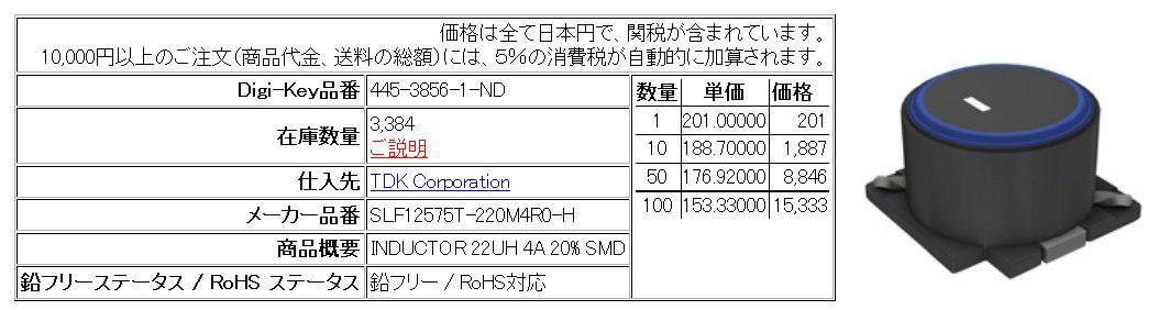 2012-2-20-1.jpg