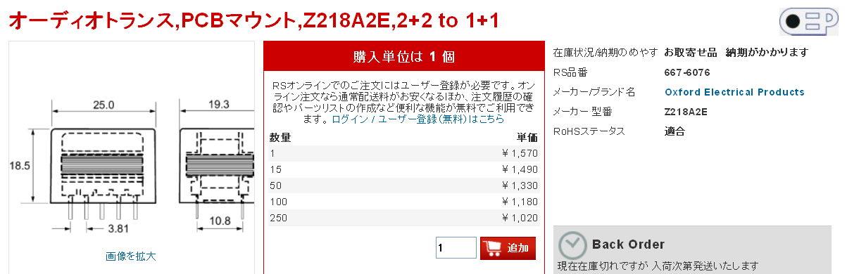 Z218A2E.jpg