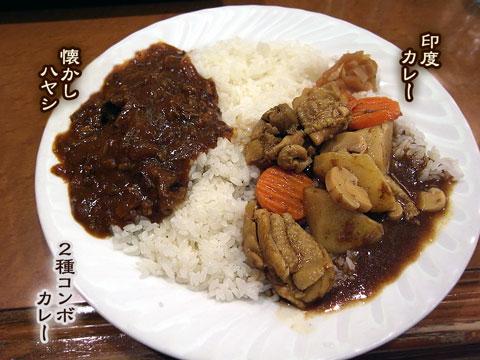 currycon.jpg