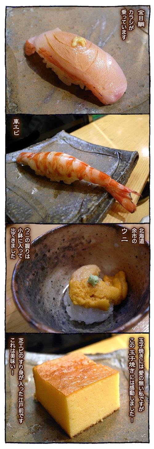 miyako1s2.jpg