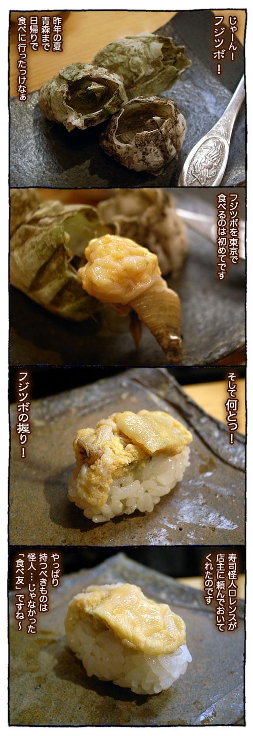 miyako1s3.jpg
