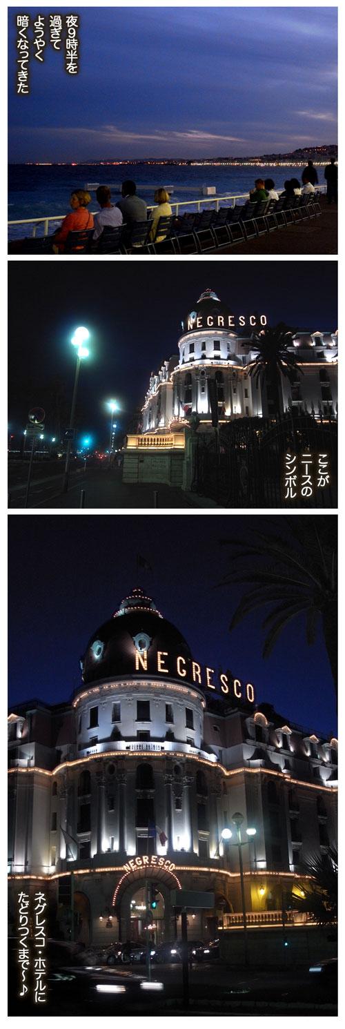 niceni5.jpg
