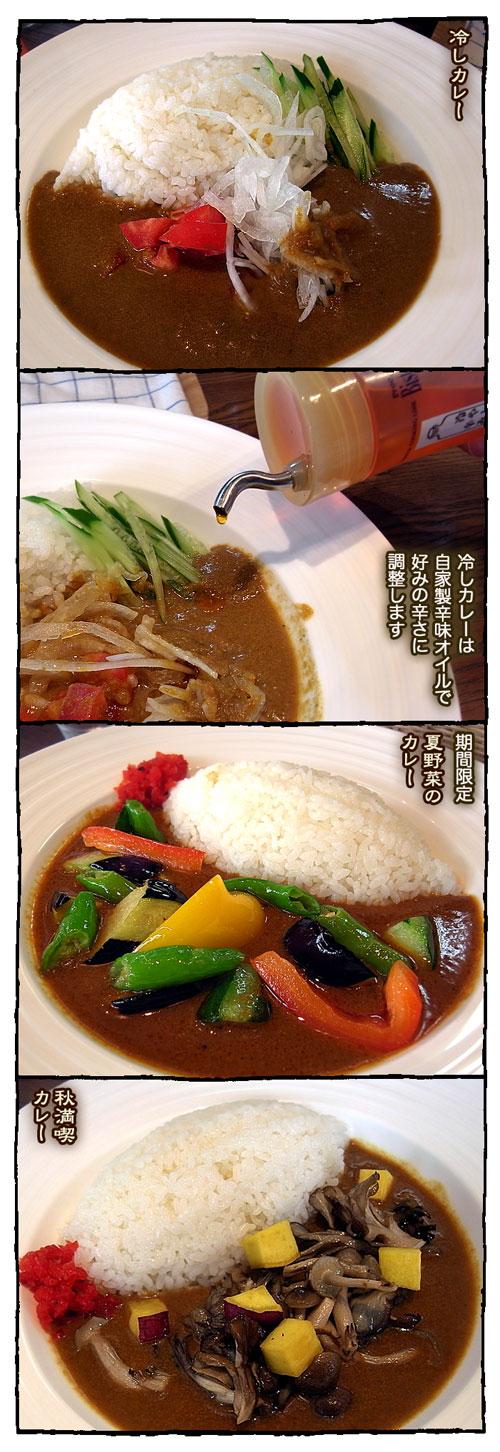 sanroku3.jpg
