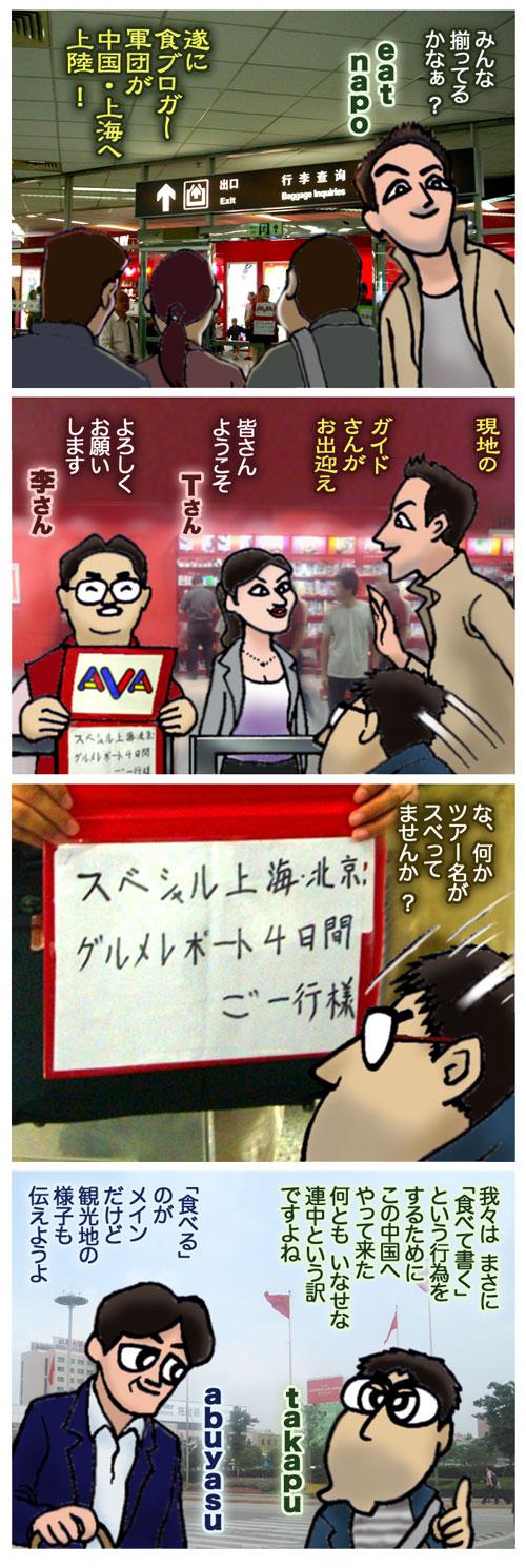 shiantyaku.jpg