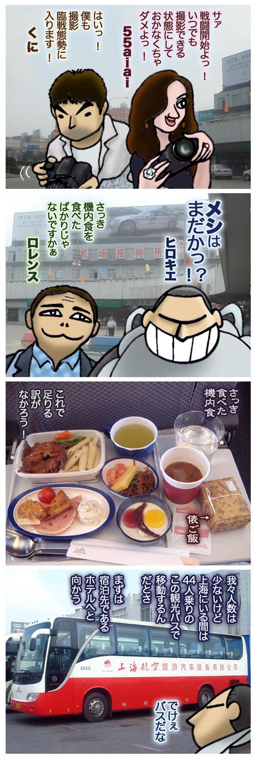shiantyaku2.jpg