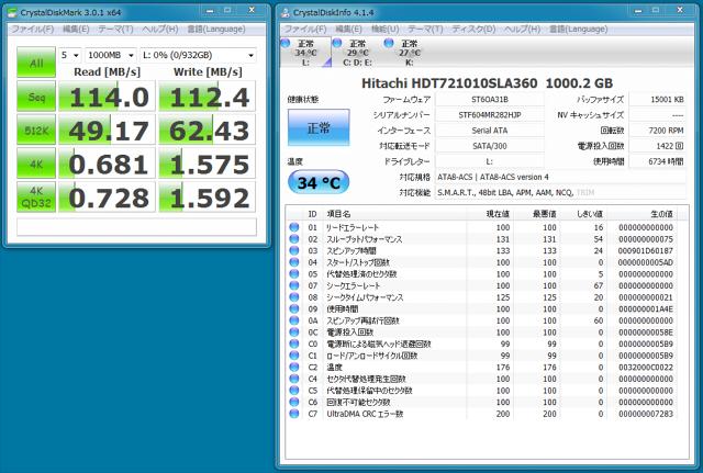 HDT721010SLA360.jpg