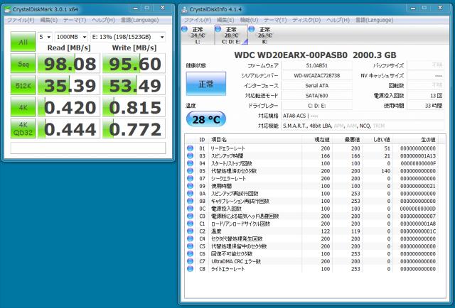 WD20EARX.jpg