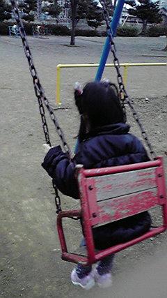 家族ぐるみ 公園