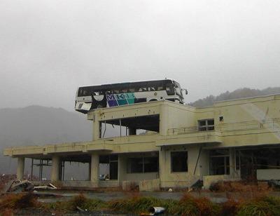 雄勝町公民館