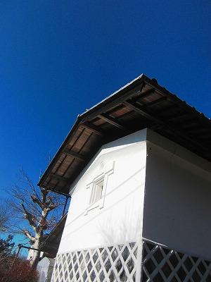 紺碧の空と蔵